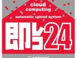 sokureko24_logo