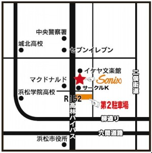 高林SONIX地図