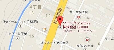 Google地図