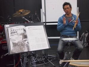 静岡 浜松 ドラム ソニックス 教室 レッスン セミナー