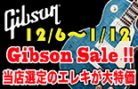 Gibson Guitar Sale !!