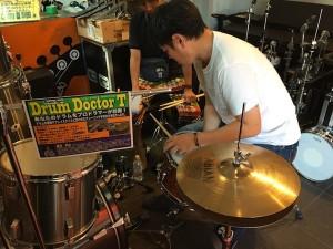 DrumDoctorT2