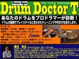 DrumDr.Toshi