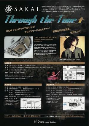 Through The Tone +