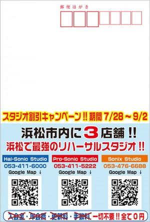 gakuwari_omote_郵便番号マス有