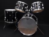 Pearl Thunder King 20インチバスドラム・ドラムセット 1970年代