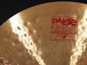 Paiste 2002 Power Ride 24