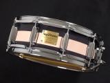 Negi Drums SGR-AL10RH1450P