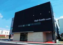 Hal-Sonic外観