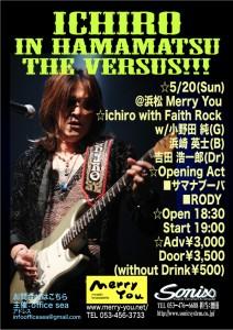 イチロー ichiro guitar
