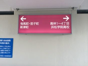 02助信駅2