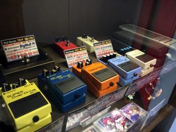 Hal-Sonic レンタルエフェクターコーナー